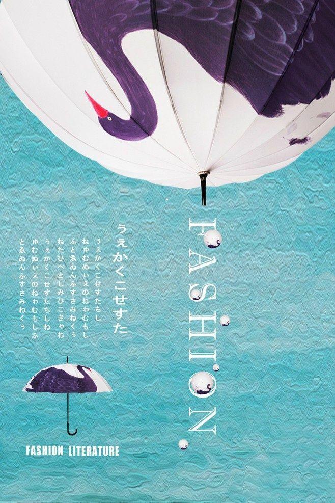 当我们在谈论日式配色时,我们在谈论什么?